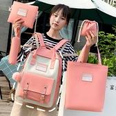書包女孩初中生2020新款韓版小學生小清新可愛少女心大容量雙肩包 Cocoa