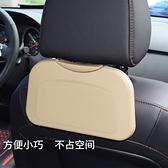 汽車用多功能托盤餐桌 車載餐檯水杯飲料架 座椅背餐盤置物盒