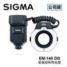權世界@汽車用品 日本 SEIKO 2.4A USB 點煙器電源插座車充 快速充電 可充IPAD EM-140