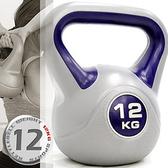 運動12公斤壺鈴(26.4磅)12KG壺鈴.拉環啞鈴搖擺鈴舉重量訓練重力健身器材.推薦哪裡買KettleBell專賣店