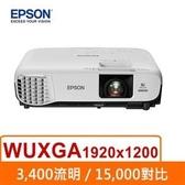 EPSON EB-U05 亮彩會議投影機【3400流明 / 10,000小時燈泡壽命 / 梯形修正功能】
