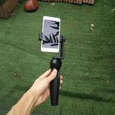 手機穩定器防抖手持云臺Vlog拍攝跟拍視頻攝影錄像自拍照相三軸陀 時尚教主