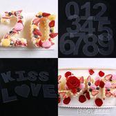 法焙客網紅數字蛋糕模具6寸8寸生日數字字母蛋糕模蛋糕胚烘焙磨具 溫暖享家