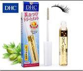 日本熱銷 DHC睫毛修護液6.5ml【JE精品美妝】