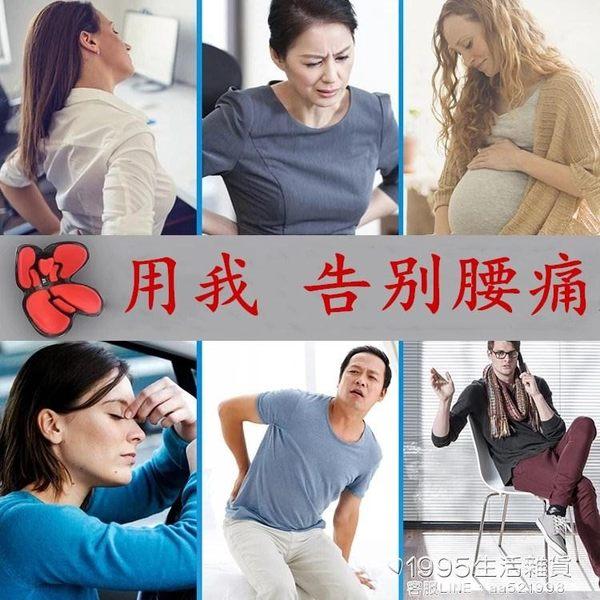 現貨-日本矯正坐姿脊椎護腰防駝背孕婦辦公室久坐神器學生花瓣美臀坐墊 24小時直出