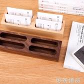 木質商務收納大容量名片盒桌面個性創意實木名片座展會卡片架簡約 可然精品