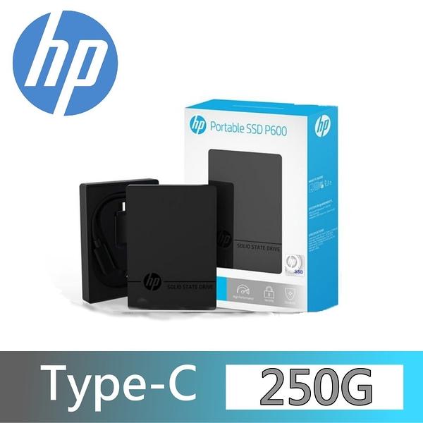HP P600 250G Type-C SSD 外接式固態硬碟 USB 3.1