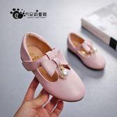 女童公主單鞋小皮鞋瓢鞋