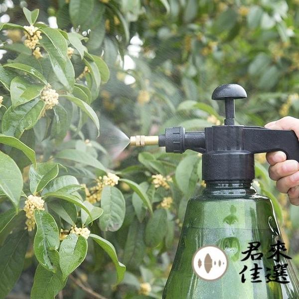 手動氣壓式噴霧器噴壺澆花壺噴霧瓶園藝家用灑水壺【君來佳選】