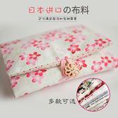 大容量衛生棉包衛生巾收納包日/夜用【居享優品】