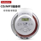 CD機 全新 美國Audiologic 便攜式 CD機 隨身聽 CD播放機 支持英語光盤 交換禮物