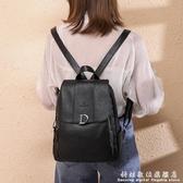 雙肩包女2020新款韓版百搭軟皮包大容量媽媽中年婦女旅行兩用背包 聖誕節免運