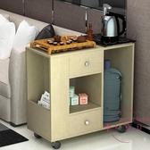 可移動邊几角几電話機客廳沙發邊泡茶桌功夫小茶几長方形小桌子 【快速出貨】