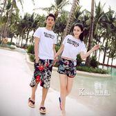 海邊度假情侶沙灘褲男士寬鬆五分褲泳褲女蜜月T恤套裝夏季短褲 Korea時尚記