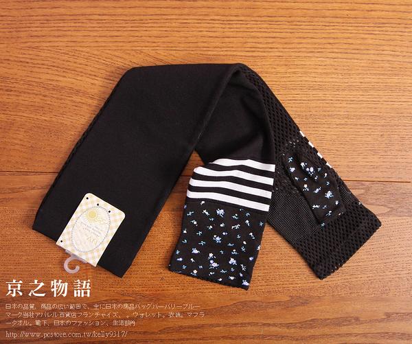 【京之物語】日本帶回素面小碎花條紋透氣洞洞抗UV防曬止滑袖套