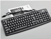 台式機通用打字辦公家用商務健盤筆記本電腦外接游戲有線USB鍵盤YYP   蓓娜衣都