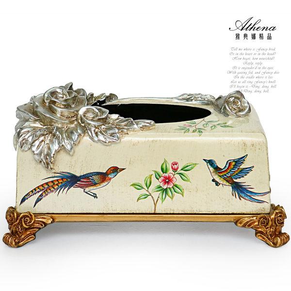 【雅典娜家飾】立體銀玫瑰仿木紋復古紙巾盒-EB32