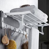 浴室置物架 毛巾架免打孔太空鋁浴巾架桿衛生間廁所衛浴置物架【店慶八折特惠一天】