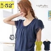 雪紡--夏日飄逸胸前壓摺兩層袖造型雪紡上衣(藍.綠S-2L)-U320眼圈熊中大尺碼◎