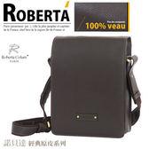 ROBERTA諾貝達斜背包包側背包公事包皮包-肩背包67220-2咖啡