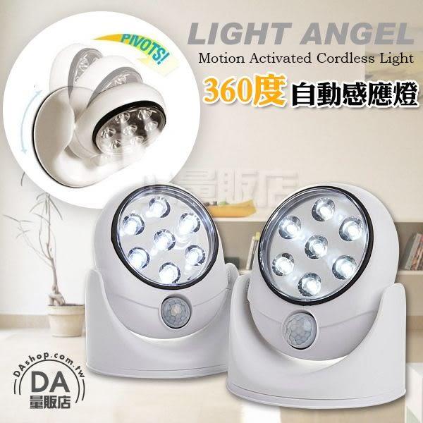 LED 自動感應燈 360度旋轉 玄關燈 小夜燈 走廊燈 防盜燈 Light angel(V50-1976)