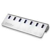 伽利略 USB 3.0 7埠 充電 HUB 鋁合金
