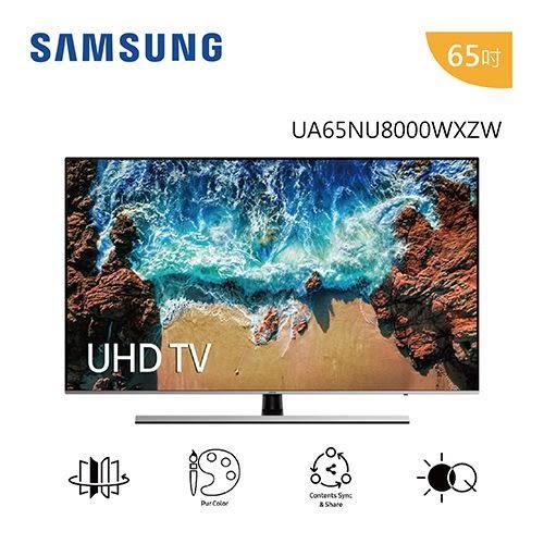 三星SAMSUNG 65吋 UHD Smart TV