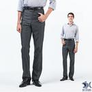 【NST Jeans】羊毛 紳士灰白細點...