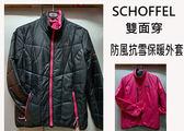 SCHOFFEL 德國品牌 防風抗雪保暖雙面穿外套 (SL20-10956-9990 黑色/桃紅) 女