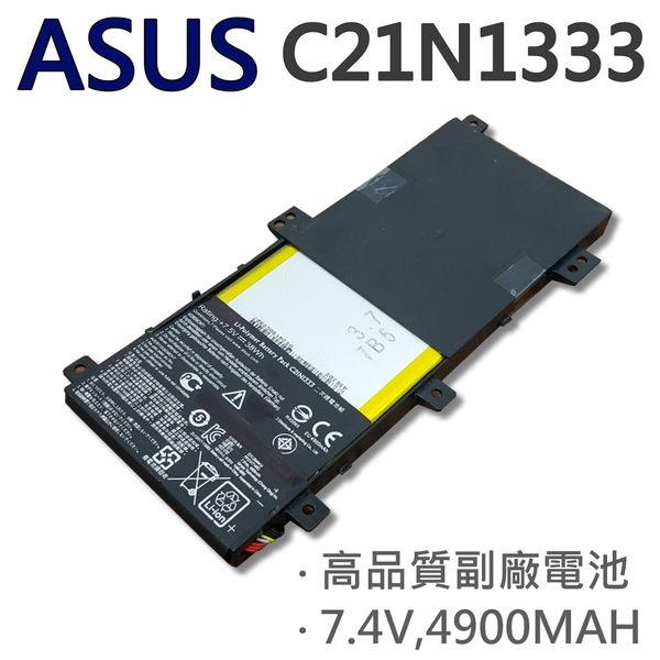 ASUS 2芯 C21N1333 日系電芯 電池 ASUS Transformer Book FLIP