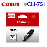 Canon CLI-751GY 原廠墨水匣 (灰)