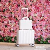 行李箱復古登機箱18寸女拉桿箱萬向輪男商務密碼小型旅行箱小皮箱 NMS陽光好物
