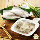 美食饗宴-無刺虱目魚肚-200g【喜愛屋】
