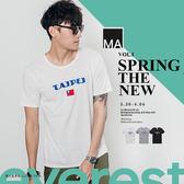 ~One Boy ~~O160708 ~台北環遊世界 首都休閒短袖T 恤