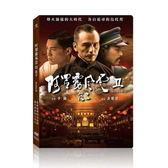 阿罩霧風雲 II 落子 DVD Attabu 免運 (購潮8)