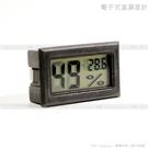 EGE 一番購】家庭用電子式溫濕度計 電...