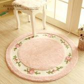 圓形地毯 田園小花溫馨韓式柔軟圓形地毯.電腦椅墊毯.客廳臥室地毯特價