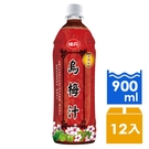 味丹 烏梅汁 900ml(12入)/箱 【康鄰超市】