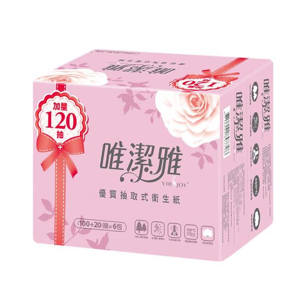 唯潔雅優質抽取衛生紙120抽6入x12串團購組【康是美】