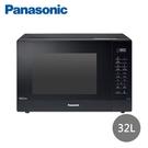 【Panasonic國際】32L變頻微電腦微波爐NN-ST65J
