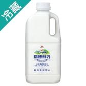 瑞穗全脂鮮奶1858ml(牛奶)【愛買冷藏】