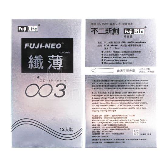 不二新創 纖薄 003 保險套 12片裝衛生套 (黑/銀)兩種包裝 體驗真實003!【套套先生】