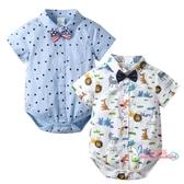 西裝禮服 寶寶連身衣可愛超萌小男童百天小孩拍照兒童滿月小西裝短袖襯衫 2色
