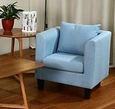 辦公室服裝店網咖網吧電腦沙發椅簡易藍色黑色油蠟皮小型單人沙發  母親節禮物