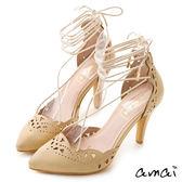 amai浪漫雕花尖頭芭蕾綁帶跟鞋 杏