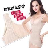無痕提臀塑身美體衣服連體塑形產后超薄款
