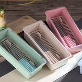 防塵廚房餐具收納盒筷子籠帶蓋瀝水勺子筷子筒家用筷籠筷筒筷子桶 全館88折免運可批發