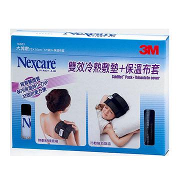 【3M Nexcare】雙效冷熱敷墊-大塊敷x1+保溫布套