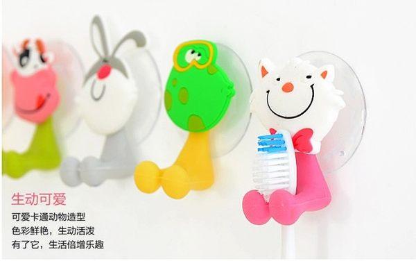 [協貿國際]  自動牙刷架多功能草莓牙刷架 (4個價)