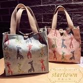 保溫袋 保冷袋 便當袋 可愛帆布飯盒包便當袋小身材大容量【繁星小鎮】